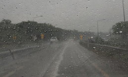 อุตุฯ เตือนภาคใต้ หย่อมฝนเคลื่อนตัวพาดผ่าน ระวังน้ำท่วมฉับพลัน