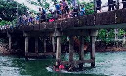 เรือยางชนตอม่อสะพานที่แก่งกระจาน พยาบาลจากสตูลตกเรือดับ 1