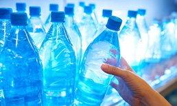 """พบ """"ไมโครพลาสติก"""" ปะปนในร่างกายมนุษย์ จากบรรจุภัณฑ์อาหาร-น้ำดื่ม"""
