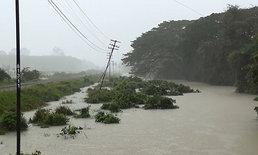 เตือนฉ7ภาคใต้มีฝนตกหนักถึงหนักมาก