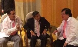 """เซอร์ไพรส์! """"บิ๊กบัง"""" อดีตประธาน คมช.ย้ายซบพรรคชาติไทยพัฒนา"""