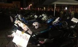 ตำรวจจับ 91 เด็กแว้น ยึดรถ 91 คัน รวบ 3 แอดมินเพจเฟซบุ๊กนัดแข่ง