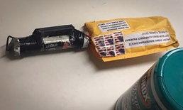 เอฟบีไอรวบชายวัย 56 เป็นผู้ต้องสงสัยส่งพัสดุระเบิดให้กลุ่มผู้มีชื่อเสียง