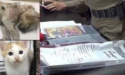"""ตำรวจเผย """"ดีเจซัน"""" ควักไส้แมว อ่านหนังสือญี่ปุ่น เนื้อหาซาดิสต์"""