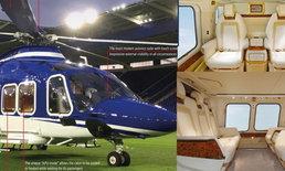 """เผยภาพห้องโดยสารสุดหรู เฮลิคอปเตอร์ """"เสี่ยวิชัย""""  The AgustaWestland AW169"""