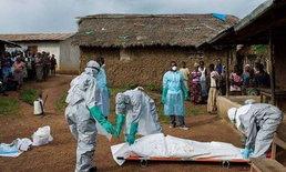 """""""ไวรัสอีโบลา"""" ระบาดรอบใหม่ในคองโก พบผู้เสียชีวิตแล้ว 164 ราย"""