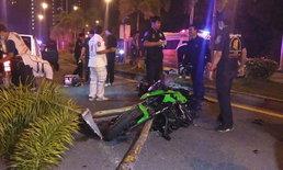 สองหนุ่มซิ่งบิ๊กไบค์ เสียหลักขึ้นเกาะกลางถนน รถพลิ่กคว่ำเสียชีวิต 1 ราย เจ็บสาหัส 1 ราย