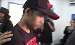 ศาลพิพากษาคุกตลอดชีวิต ลูกเขยโหดยิงเมียดับพร้อมพ่อตา สยองวันสงกรานต์