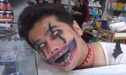 """รวมผีหวีดดีไหมหว่า? ร้านยาสร้างสีสันฮาโลวีนขาย """"ยาผีบอก"""""""