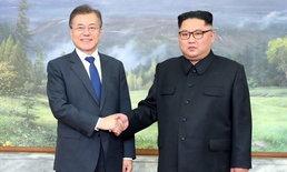 """ผู้นำเกาหลีใต้เผย """"คิม จองอึน"""" เตรียมเยือนกรุงโซล โอกาสสูงพบ """"ทรัมป์"""" รอบ 2"""