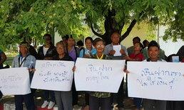 """ชาวบ้านเดือดร้อนหนัก ฝากเงิน """"กองทุนหมู่บ้าน"""" ยอดเงินกว่า 6 แสนบาทหายเกลี้ยง!"""