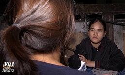 เพื่อนบ้านโต้ฮุบเงินล้าน เด็กสาวถูกพ่อขืนใจ ปัดไล่ไปขายตัวแลกเงินที่พัทยา