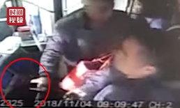 ไม่ได้ดูข่าวหรือไง? ผู้โดยสารบนรถเมล์จีนเดือด ลุกเตือนป้าทะเลาะกับคนขับ