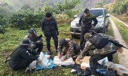 """ล็อตใหญ่! ทหารพรานสกัดกลุ่มลำเลียง """"ยาบ้า"""" เข้าไทย ของกลางมูลค่าครึ่งแสน"""
