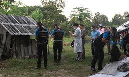 ฆ่าหมกศพ! พ่อเฒ่าวัย 73 ปี ถูกฆ่าหมกทิ้งศพกลางสวนป่า ตำรวจเร่งล่าตัวฆาตกร