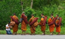พระ 6 รูป เดินเท้าจากพัทลุงไปอินเดีย ไม่ขอรับถวายปัจจัยเป็นเงินทอง