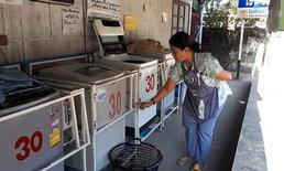 """คนร้ายย่องเข้าร้านของชำ งัดกล่อง """"เครื่องซักผ้าหยอดเหรียญ"""" ได้เงินไปราว 2,000 บาท"""