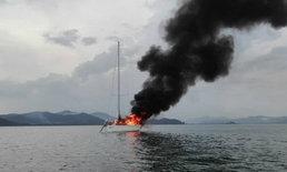 ชาวจีนยังห่วงความปลอดภัยมาเที่ยวไทย หลังเหตุเรือถูกฟ้าผ่าไฟไหม้ที่ภูเก็ต