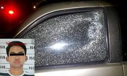 เพิ่งรู้เธอมีใคร หนุ่มชักปืนยิงแสกหน้าแฟนเสมียนสาว บาดตาขับรถมาส่งกัน