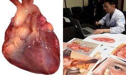 อย่างกับของจริง! ศัลยแพทย์จีนกับผลงานภาพวาดกายวิภาคขั้นเทพ