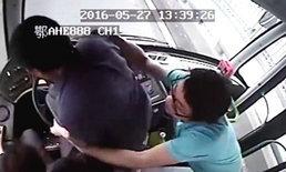 รางวัล 1 แสนหยวน ชายจีนกล้าหาญ พุ่งแยกหญิงแย่งพวงมาลัยรถเมล์