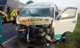 รถตู้โดยสารชนรถบรรทุก ถนนเอเชีย อ.บางปะอิน บาดเจ็บระนาว