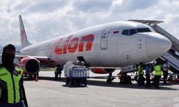 """""""โบอิ้ง"""" แจ้งปัญหาระบบเซ็นเซอร์ลมปะทะรุ่น 737 โยงปมไลออนแอร์ดิ่งทะเล"""