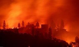 ไฟป่าล้างเมืองในแคลิฟอร์เนีย สังเวยเพิ่มเป็น 31 ศพ ยังสูญหาย 228 คน