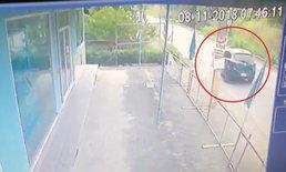 คลิปนาทีชีวิต สาวบัญชีขับเก๋งออกจากหอพักแค่ 20 เมตร หักเลี้ยววิ่งลงคลองดับ
