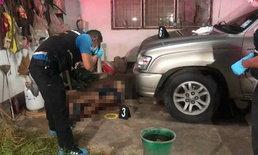 ทหารหนุ่มหึงโหด รัวปืน 5 นัด ฆ่าแฟนสาวดับ ก่อนยิงขมับตัวเองตายตาม