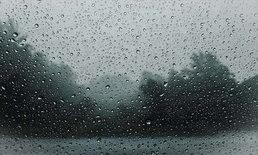 อุตุฯ เตือน ภาคใต้ระวังอันตรายจากฝนตกหนัก ภาคอื่นๆ-กทม. ยังมีฝนฟ้าคะนอง