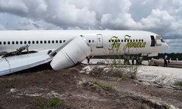 เจ็บ 6! เครื่องบินฟลายจาเมกา ลื่นไถลหลุดรันเวย์ขณะลงจอดฉุกเฉิน