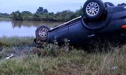 ลำปางฝนตก-ถนนลื่น เกิดอุบัติเหตุต่อเนื่องนับสิบราย เตือนสัญจรด้วยความระมัดระวัง