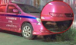 ฆ่าอำพรางติวเตอร์หนุ่ม ใช้ถุงคลุมหัวซุกร่างใต้แท็กซี่ แฟนสาวเชื่อฝีมือแฟนเก่า