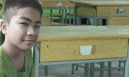 """ครูประจำชั้นเผย รอยยิ้มสุดท้ายของ """"น้องชาร์ป"""" สดใส หลังรู้ข่าวเศร้าคนเมายาสังหาร"""