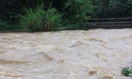 """""""พัทลุง"""" ฝนตกหนัก น้ำสีแดงขุ่นหลากท่วมพื้นที่ลุ่มทางการเกษตร"""