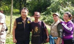 ตามหาจนเจอ หนุ่มหาเห็ดหลงป่า ตกใจเจอช้างป่าต้องหนีเตลิด 5 กม.