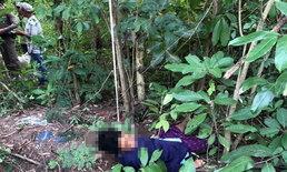 ยายวัย 72 สั่งลาเพื่อน ลูกกลับมาแทบช็อกเจอแม่ผูกคอตายหลังบ้าน