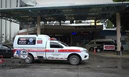 """คนไทยรู้ไว้! ป่วยฉุกเฉินวิกฤติ ใช้ """"สิทธิ UCEP"""" เข้าโรงพยาบาลได้ทุกที่"""
