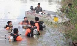 """หนุ่มใหญ่เดินลง """"แม่น้ำเจ้าพระยา"""" จมน้ำหายนับชั่วโมง พบอีกทีกลายเป็นศพ"""