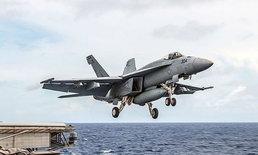เครื่องบินขับไล่ F-18 กองทัพเรือสหรัฐฯ ตกกลางทะเลฟิลิปปินส์