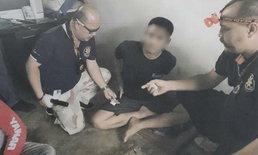 """ฝ่ายปกครองเมืองเลย บุกจับตำรวจเสพ """"ยาบ้า-ยาไอซ์"""" สารภาพโดนเตือนแล้วแต่เลิกไม่ได้"""
