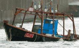 """สะพรึง! พบ """"เรือผี"""" หลายลำเกยตื้นชายฝั่งญี่ปุ่น คาดมาจากเกาหลีเหนือ"""