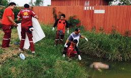 น้องสาวสุดเศร้า-พี่ชายหายออกจากบ้านไป 3 วัน พบศพลอยอืดในบ่อปลา