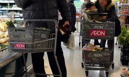 """หนุ่มญี่ปุ่นโดนรวบ """"โกงจีพีเอส"""" หลอกเข้าห้าง 2.7 ล้านครั้ง หวังสะสมแต้มแลกเงินชอปปิ้ง"""