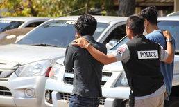 ตำรวจสกลนครยิงสกัดพ่อค้ายาบ้า รวบตัวได้ 2 คน พร้อมของกลาง 4 หมื่นเม็ด