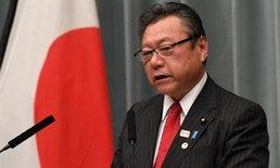 """รัฐมนตรีไซเบอร์ญี่ปุ่น ยอมรับ """"ไม่เคยใช้คอม"""" ลั่นมีเลขาจัดการให้หมด ตั้งแต่อายุ 25"""
