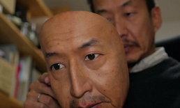 """เหมือนจนขนลุก! บริษัทญี่ปุ่นผลิต """"หน้ากากเสมือนจริง"""" ฮิตหลายวงการ"""