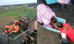 หญิงท้องช็อก คลอดก่อนกำหนดลูกหลุดลงส้วม ดับเพลิงควานหาพาส่งรพ.