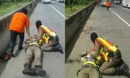 ญาติดาบตำรวจโอด โซเชียลหยามเกียรติ ปัดโดดพุ่งให้รถชน ลูกเมียแทบขาดใจ